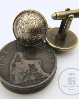 Spanish Brass Cufflinks